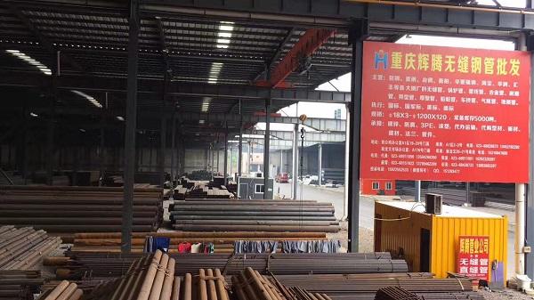 铁公鸡钢材市场A1区2-3号库房内景4