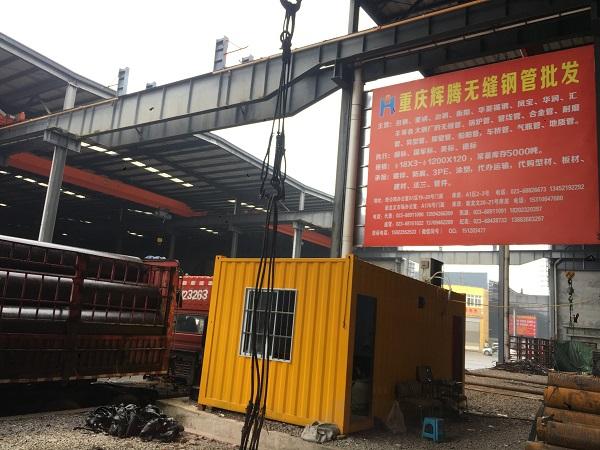 铁公鸡钢材市场A1区2-3号库房内景5